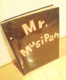 ムシパンギャルズ-アルバム