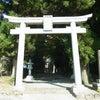 阿蘇神社に負けないパワー!国造神社 熊本県の画像