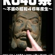【12/4】KC40…