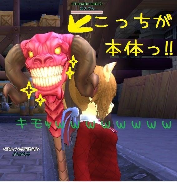 不羈奔放にPlay!!