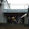 大阪市立交通科学博物館 (港区)の画像