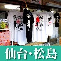 $アーケロンブックス ― Archelon Books-仙台・松島icon