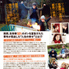 50/50 フィフティ・フィフティ/映画2011の画像