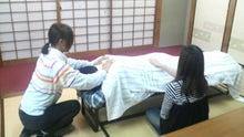新宿駅ヒーリングマッサージ癒しの女性サロン-2011111319390000.jpg