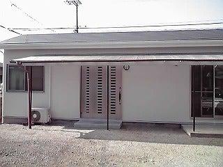 神奈川県大井町 肩こり・腰痛から体質改善までしっかり癒すカーム治療室  -玄関