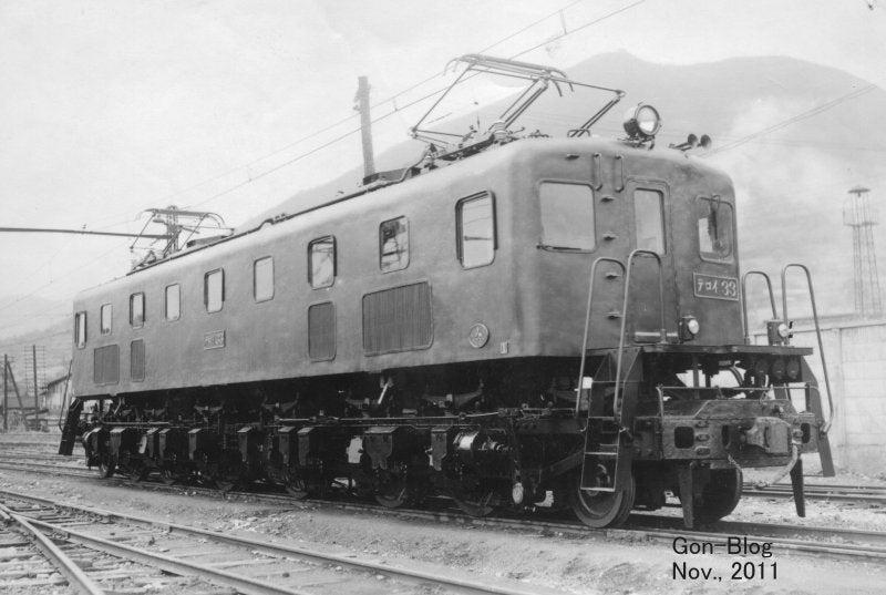デロイ33 1946?