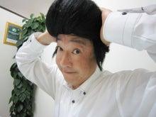 東大阪市不動産とれとれ情報ブログ