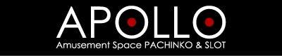 アポログループのオリジナルホームページへ!