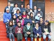 とりあえず枝豆 つまみ枝豆オフィシャルブログ Powered by Ameba