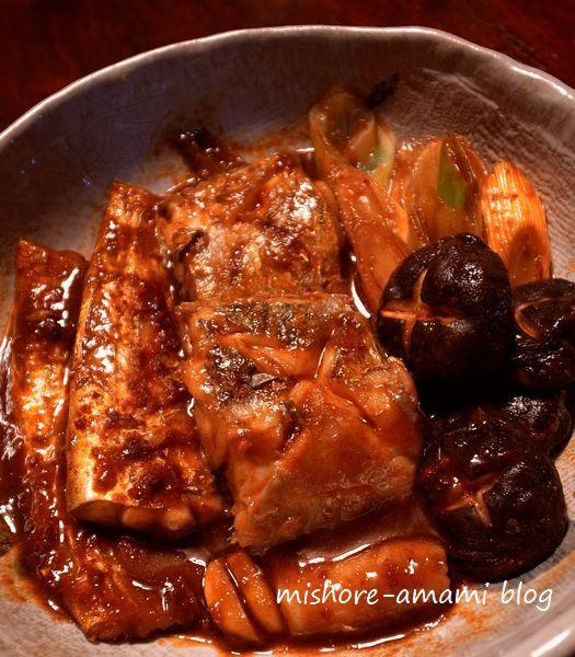 みしょーれ 奄美-太刀魚の韓国風煮つけ