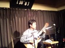 ギタリスト瀬戸輝一のブログ-IMG_0183.jpg