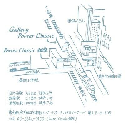 ☆12月Gallery☆の記事より