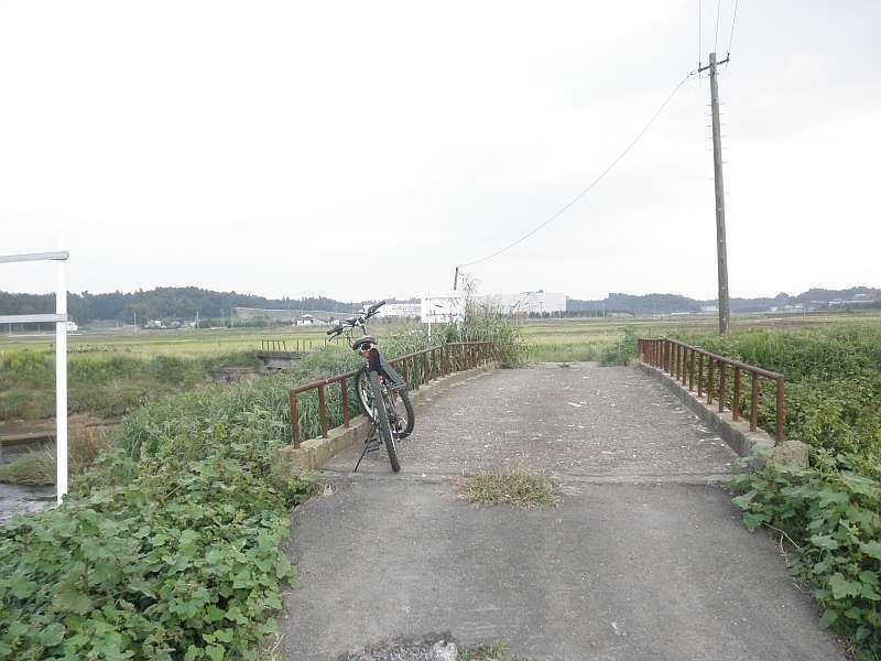 大須賀川の兄弟橋 | 道にあるち...