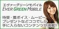 広村美つ美オフィシャルブログ「MITSUMI」Powered by Ameba