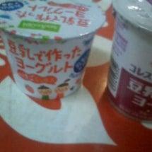 豆乳ヨーグルト 豆乳…