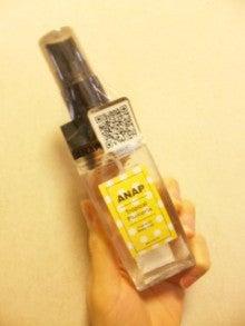 相澤みか オフィシャルブログ 「A DAYS」 Powered by Ameba-111125_1301~01.jpg