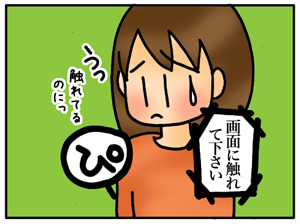 【絵日記】HAPPY☆GO☆LUCKY