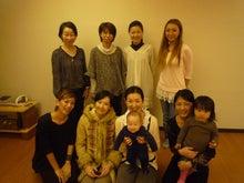 YOGA studio OJAS ヨーガセラピスト Maiのブログ