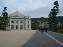 いそもと桂太郎 オフィシャルブログ「The Daily いそもと」Powered by Ameba-2011-11-11-15