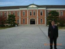 いそもと桂太郎 オフィシャルブログ「The Daily いそもと」Powered by Ameba-2011-11-11-14