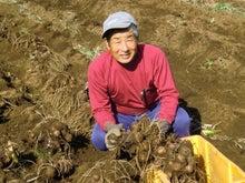 農家民宿 たわら山 ただちゃんのブログ