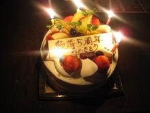 名古屋のカリスマ婚活アドバイザーの婚活・恋愛お役立ちブログ
