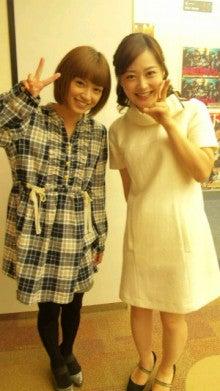 平愛梨オフィシャルブログ 「Love Pear」 Powered by Ameba-111027_145338.jpg