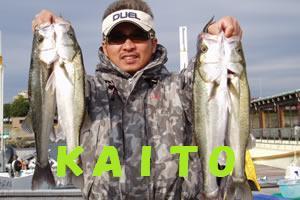 栗田竜男のブログ-KAITO シーバス