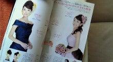 理暎のブログ-201111261416000.jpg