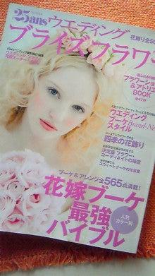 理暎のブログ-201111261415000.jpg
