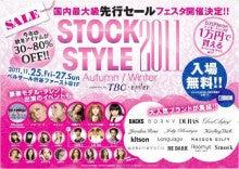 大槻典子オフィシャルブログ『NORISM』Powered by Ameba-image.jpeg