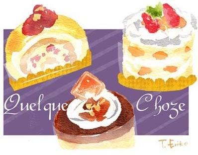 Delicious!!-2