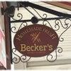 モーニング◆Becker's ベッカーズ@舞浜の画像
