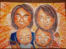 KAORU ART 公式ブログ