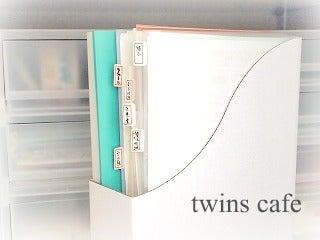 *twins cafe* ~ハンドメイド・happy整理収納~
