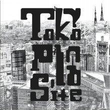 $The Imaginary Label Staff blog-TOKYO PLAN SITE ジャケット