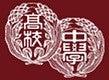$早稲田中・高等学校剣友会