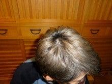 マルチの雑記帳-金髪