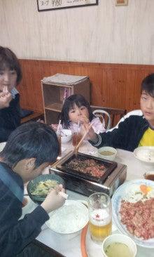 夢を必ず実現したい人たちへ・・・信じる道を突っ走る               ikeike社長のブログ