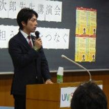 小泉進次郎講演会開催…