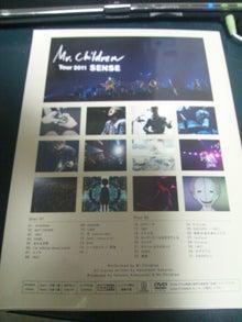 会長日記 -JASTOCS会長の日記ブログ--ミスチルLIVE DVD 裏面