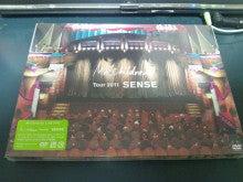 会長日記 -JASTOCS会長の日記ブログ--ミスチルLIVE DVD 表面
