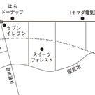 ジンジャー&レモンハーブティーの記事より
