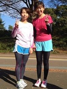 RunGirl★Blog