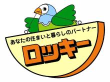 $ホームセンターロッキー 山田店長のブログ-ロッキーマーク