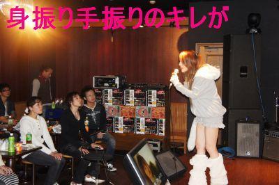 タレントHinaが歌手を目指す♪゚。.*~あなのあいたばけつBlog~.:*♪