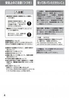 Perfume酔い_かもね-04