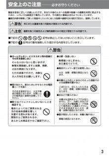 Perfume酔い_かもね-03