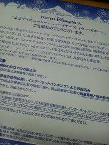 ゆかのいろいろ日記-DSC_0004.JPG