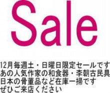 dokidoki_heartのブログ